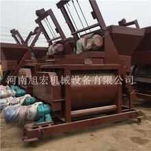 河南旭宏Js系列搅拌机Js750中小型混凝土搅拌机
