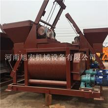 河南旭宏混凝土搅拌机双卧轴强制搅拌机Js500搅拌机