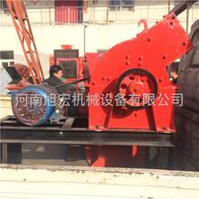 河南旭宏PC400300冶金电力化工部门用电动高速锤式破碎机