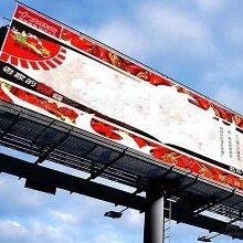 北京广告喷绘制作指示牌制作道旗制作发光字制作广告牌制作pvc字制作