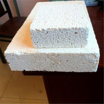 改性硅质保温板渗透硅质板防火聚苯板厂家直销