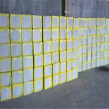A级渗透还拥有了异能硅质板改性防火硅质保温板生产→厂家图片