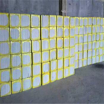 A级渗透硅质板改性防火硅质保温板生产厂家