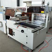L型全自动全封包装机POF膜鸡蛋托包膜机图片