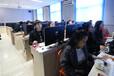 上海UI设计培训学校,莱茵教育带你完美蜕变!
