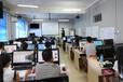 杭州HTML5培训机构哪家好?