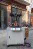 上海四柱油壓機