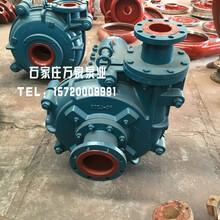 渣浆泵配件厂家渣浆泵配件40ZJ单级单吸离心式渣浆泵万泉泵业