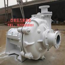 ZJ单级单吸离心式渣浆泵超耐磨耐腐蚀渣浆泵河北渣浆泵厂家渣浆泵配件