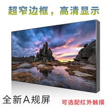厂家直销工业监控电视墙免费设计方案