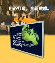 厂家直销32寸电容触摸广告机教学一体机