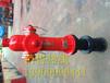 山西厂家直销快开调压稳压防撞防冻自泄式地上消火栓SSFT100/65-1.6SSFT150/80-1.6