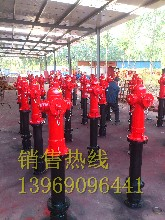 宁夏厂家供应快开调压稳压防撞防冻自泄式地上消火栓SSFT100/65-1.6SSFT150/80-1.6图片