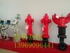 安徽專業廠家直銷室外地下消火栓SA100/65-1.6SA150/80-1.6防盜水式3C認證檢驗報告