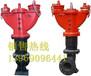 北京厂家直销防冻型室外地下消火栓SA100/65-1.6SA150/80-1.6快开调压防盗水型