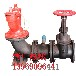 专业厂家供应地下式消防水泵接合器SQA100-1.6SQA150-1.6河南3C认证检验报告