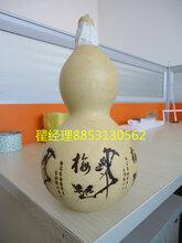葫芦激光雕刻机JQ6040/葫芦雕刻机价格/葫芦激光雕刻机厂家/葫芦工艺品激光雕刻机