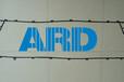Sondex板式换热器密封胶条