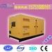 云浮厂家报价500KW静音发电机组包安装调试