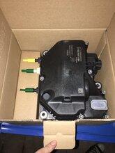 汕尾尿素系统配件,博世6.5尿素泵图片