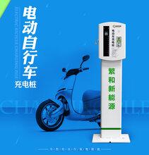 南京新能源充电站