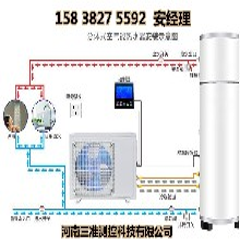 烟台空气能热水器家用