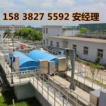 贺州污水处理成套设备全新供货