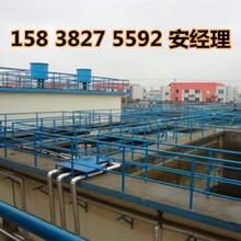 东兴污水处理成套设备