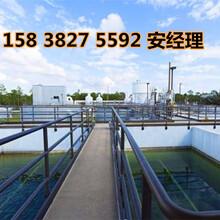 东兴污水处理一体化设备