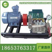 5BZ系列煤层注水泵厂家直销煤层注水泵价格