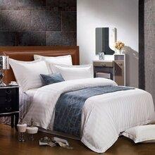 天津宾馆酒店布草棉织品客房床上用品床单被罩批发定做厂家图片
