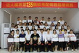 滁州眼鏡驗光師培訓學校,零基礎學驗光配鏡包教會