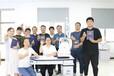 考驗光師資格證享受政府補貼1000元_驗光師培訓學校