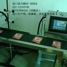 从国外购买食品加工机械进口到国内流程