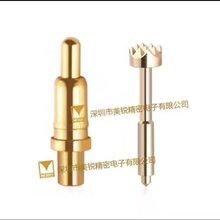 深圳市美锐精密电子有限公司定制探针,生产常规测试探针