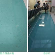 商場PVC地板養護價格,使用塑立得延長PVC地板使用年限!圖片