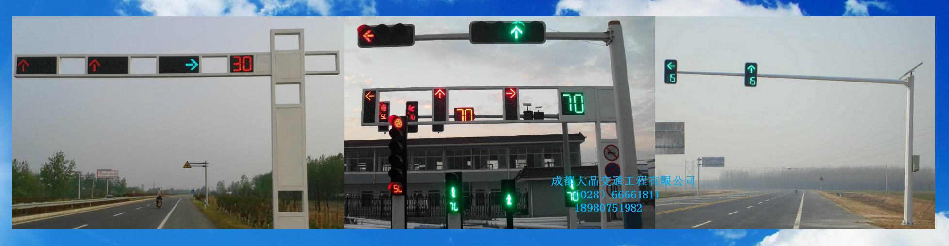 交通设施广角镜图片