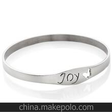 本公司供应戒指、手饰、手镯等五金饰品价格合理,外形美观图片