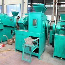 百信供应洁净型煤压球机生产线高效环保对辊煤泥煤粉压球机设备
