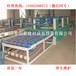 集装箱地板设备厂家