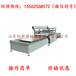 防火板玻镁板生产设备