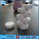 供应氧化铝陶瓷管耐高温瓷管厂家直销批发