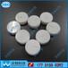 供应氧化铝陶瓷耐磨块陶瓷条定制加工耐热绝缘99氧化铝陶瓷板