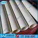 氧化铝陶瓷管耐磨陶瓷管耐高温陶瓷管定制厂家批发