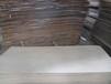 單面全整芯桃花芯多層板膠合板包裝板沙發板5-18厘廠家直銷
