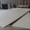 8厘多层板胶合板包装板木板材品质保证价格低厂家直销背板垫板