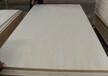 包裝板膠合板多層板托盤板異形板2-25mm廠家直銷質量保證