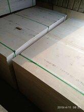 胶合板沙发板包装箱板木板材木夹板图片