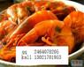 美腩子烧汁虾砂锅市场怎么样加盟需多少钱?