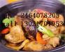 润仟祥黄焖鸡米饭加盟投资需多少费用